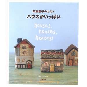 Japanese Craft Book (9784140311318): saitou youko, Yoko Saito: Books