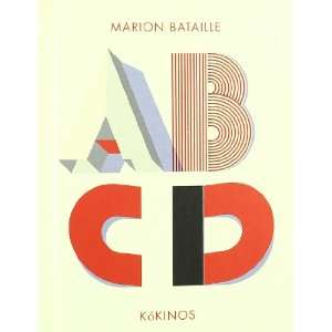 up, abecedario desplegable) (9788496629677) Marion Bataille Books