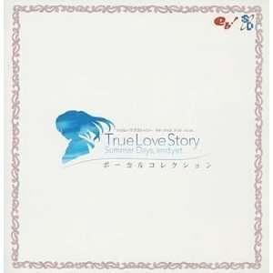 True Love Story Summer Days & Yet Game Music Music