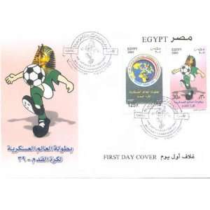 com Egypt First Day Cover Extra Fine Condition World Military Soccer