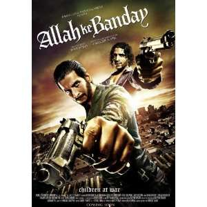 Allah Ke Banday Movie Poster (11 x 17 Inches   28cm x 44cm