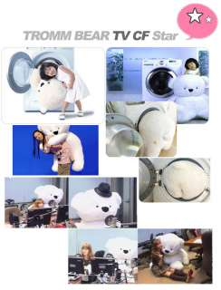 NEW GIANT stuffed TEDDY BEAR 60 FAT in LG tromm cf |