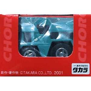 Choro Q Quick Delivery Truck No. 41 Mini Car Vehicle Toys & Games