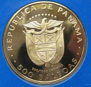 1975 PANAMA 500 BALBOA GOLD PROOF COIN ORIGINAL