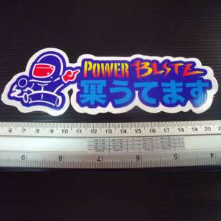 Power BLSTZ Japanese Car Racing Sticker Decal Cute Bike