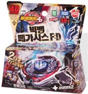 Takara Tomy BeyBlade 4D System Metal Fusion Fight BIG BANG PEGASIS FD