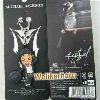Billie Jean Michael Jackson King Keychain