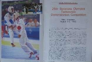 1992 WTF TAEKWONDO MAGAZINE KARATE KUNG FU MARTIAL ARTS