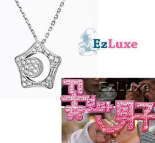 Boys over before flowers F4 Kissing Star Moon Necklace