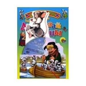 zaytsy DVD (9785378006472): Nekrasov Nikolay Alekseevich: Books