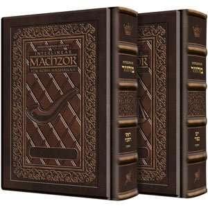Tone Leather Schottenstein Ed. Interlinear 2 Volume Set Books