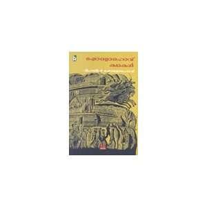 Sholahove Kathakal (9788177051797): Mikahail Sholokhov: Books