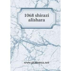 1068 shirazi alishara www.akademya.net  Books
