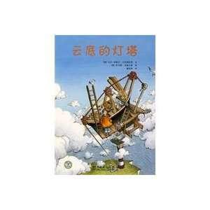 CI SHI HA EN BIAN WEN ?(DE )DUO HE ER DI HUI ?DONG QIU XIANG YI: Books