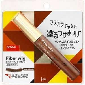 Dejavu Fiberwig Extra Long Mascara Natural Brown Beauty