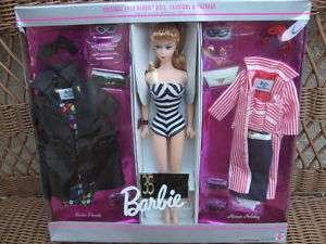 Barbie 35th Anniversary Roman Holiday Gift Set NRFB MIB