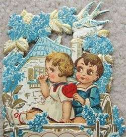 Vintage Pop Out Embossed TO MY SWEETHEART Valentines Day Card 1930s