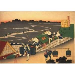 Birthday Card Japanese Art Katsushika Hokusai No 170