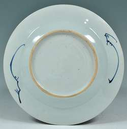 PERFECT @ Antique 18th C Chinese Porcelain Blue & White Export Plate
