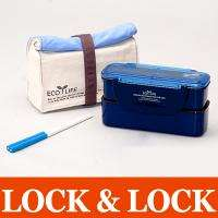 NEW Lock & Lock Lunch Box SET w/Bag Chopsticks   Blue