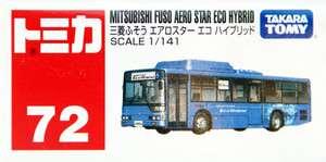 Tomy Tomica 072 MITSUBISHI FUSO AERO STAR ECO HYBRID 1/141 scale