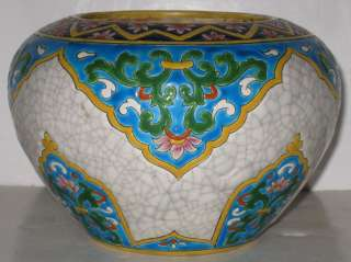 Gien Antique Islamic Style Faience Earthenware Jar Vase