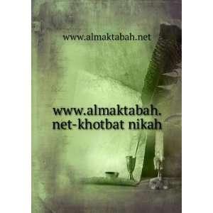 www.almaktabah.net khotbat nikah www.almaktabah.net Books