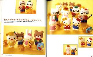 Hello Kitty Felt Mascot and Goods   Japanese Craft Book