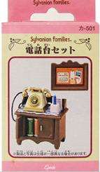 SYLVANIAN FAMILIES LIVING ROOM TELEPHONE STAND SET