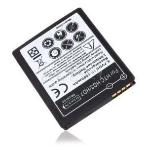 1500mAh HIGH CAPACITY REPLACEMENT BATTERY FOR HTC HD7 Electronics