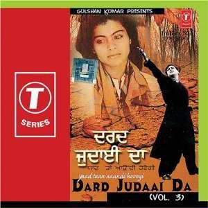 Dard Judaai Da   Vol.3: Bhushan Dua: Music