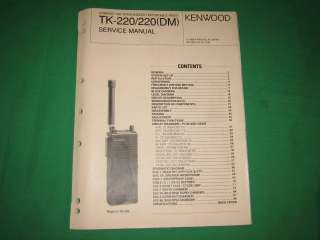Kenwood radio service repair manual TK 220 220DM VHF