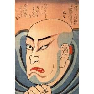 Acrylic Keyring Japanese Art Utagawa Kuniyoshi The actor 6