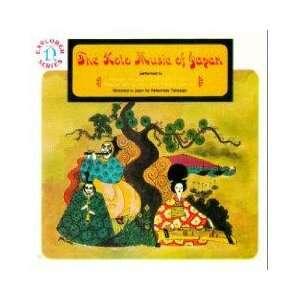 Koto Music of Japan Koto Music