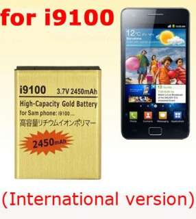 High 2450mAh Capacity Replacement Gold Battery for Samsung Galaxy S 2