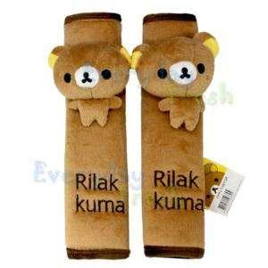 SAN X Rilakkuma Bear Plush Doll Car Seat Belt Cover #B