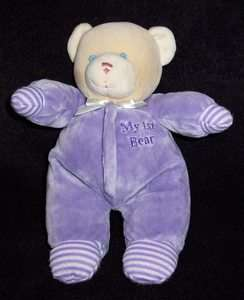Fiesta Baby PURPLE My 1st Teddy Bear Lovey Rattle Plush Stuffed Toy 10