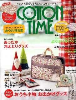 COTTON TIME November 2011   Japanese Craft Book