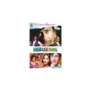 Banarasi Babu (1973) Dvd Movies & TV