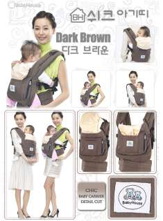 Infant Baby Carrier / Applied Ergo Nomics/ High Quality Chic Type