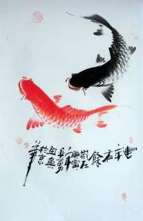 asian art chinese painting koi fish carp hand painted