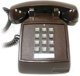 PHONE RETRO~ BROWN~ PUSH BUTTON DESK TELEPHONE VINTAGE~