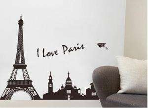 Tower in Paris Art Mural Wall Vinyl Sticker Wall Decal Home Decor