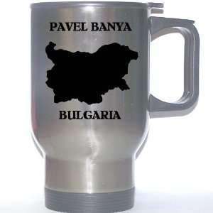 Bulgaria   PAVEL BANYA Stainless Steel Mug: Everything