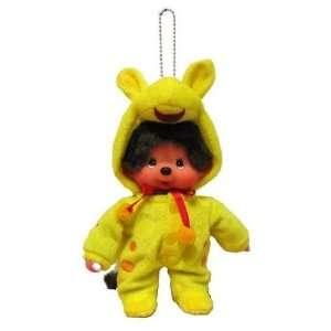 Monchhichi Rody Coveralls Keychain Plush Doll (Yellow) Toys & Games