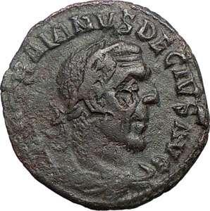 TRAJAN DECIUS RARE 249AD Rare Viminacium Moesia Ancient Roman Coin
