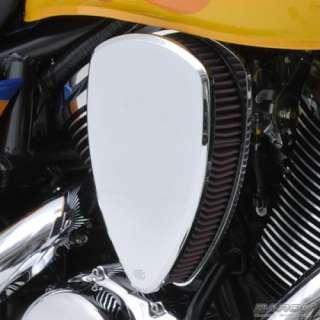 Yamaha V Star 650 Classic Baron Smooth Big Air Kit