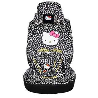 Hello Kitty Car Front Rear Seat Cover LEOPARD 18pcs two color yellow