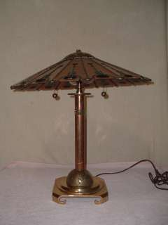 Art Deco Mid Century Modern Lamp Unusual Beauty
