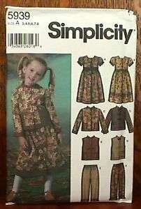 SIMPLICITY Girls Dress Pants Jacket Vest 5939 PATTERN
